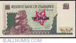 Imaginea #1 a 10 Dolari 1997