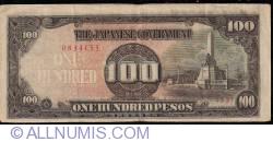 Imaginea #1 a 100 Pesos ND (1944)