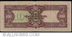 Imaginea #2 a 100 Pesos ND (1944)
