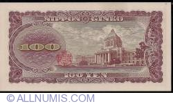 Image #2 of 100 Yen ND (1953)