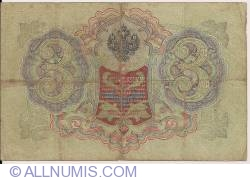 Imaginea #2 a 3 Rubles 1905 - semnături I. Shipov/ Chihirzhin