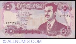 Image #1 of 5 Dinars 1992 sign Tariq al-Tukmachi