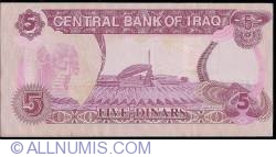 Image #2 of 5 Dinars 1992 sign Tariq al-Tukmachi