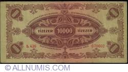 Imaginea #2 a 10000 Pengő 1945 (15. VII.)