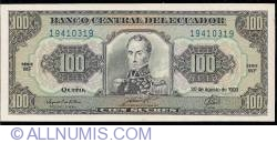 Imaginea #1 a 100 Sucres 1993 (20. VIII.) - serie WF