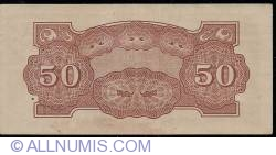 Image #2 of 50 Cents ND (1942)