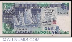 Imaginea #1 a 1 Dolar ND (1987)