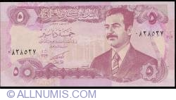 Image #1 of 5 Dinars 1992(color variety)