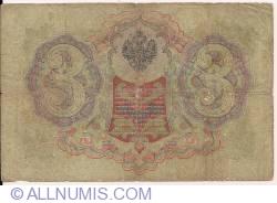 Imaginea #2 a 3 Rubles 1905 - semnături A.Konshin/ F. Shmidt