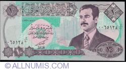 Image #1 of 10 Dinars 1992 (AH 1412) (١٤١٢ - ١٩٩٢) - signature Tariq al-Tukmachi