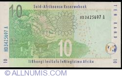 Image #2 of 10 Rand ND (2005)