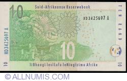 10 Rand ND (2005)
