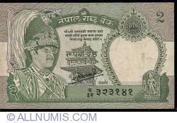 Image #1 of 2 Rupees ND (1981-1987) - signature Ghanesh Bahadur Thapa