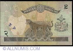 Image #2 of 2 Rupees ND (1981-1987) - signature Ghanesh Bahadur Thapa