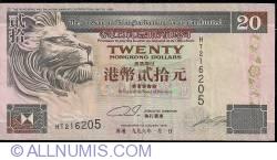 Image #1 of 20 Dollars 1996 (1. I.)