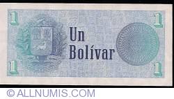 Image #2 of 1 Bolivar 1989 (5. X.)