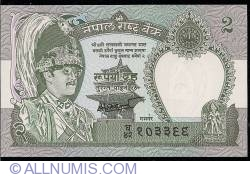 Image #1 of 2 Rupees ND(1981) - signature Dipendra Purush Dhakal