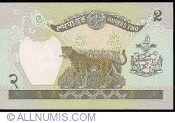 Image #2 of 2 Rupees ND(1981) - signature Dipendra Purush Dhakal