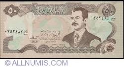 Image #1 of 50 Dinars 1994 sign Tariq al-Tukmachi wrong cut