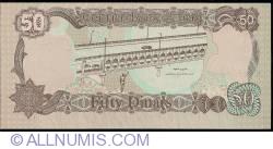 Image #2 of 50 Dinars 1994 sign Tariq al-Tukmachi wrong cut