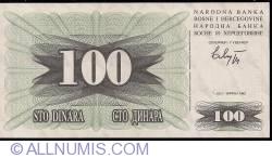Imaginea #1 a 100 Dinara 1992 (1. VII.)