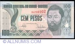Image #1 of 100 Pesos 1990 (1. III.)