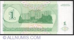 Imaginea #2 a 10000 Rublei on 1 Ruble 1994/1996