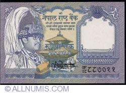 Image #1 of 1 Rupee ND (1991) sign Satyendra Pyara Shrestha