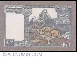Image #2 of 1 Rupee ND (1991) sign Satyendra Pyara Shrestha
