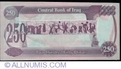 Image #2 of 250 Dinars 1995 sign Isam Rasheed Hawaish; wrong cut; serial moved
