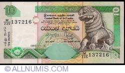 Image #1 of 10 Rupees 1995 (15. XI.)