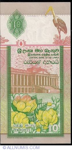 Image #2 of 10 Rupees 1995 (15. XI.)
