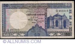Imaginea #1 a 50 Rupees 1982 (1. I.)