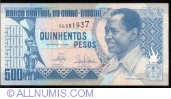 500 Pesos 1990