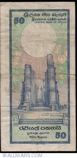 Imaginea #2 a 50 Rupees 1982 (1. I.)