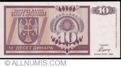Imaginea #1 a 10 Dinari 1992