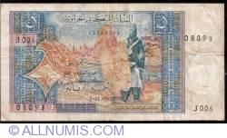 Image #1 of 5 Dinars 1970 (1. XI.)