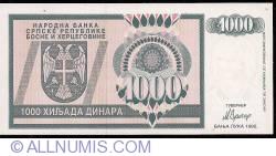 Imaginea #1 a 1000 Dinara 1992