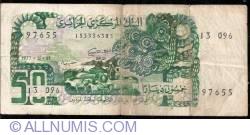 Image #1 of 50 Dinars 1977 (1. XI.) - signatures (2)