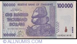 Image #1 of 100,000 Dollars 2008