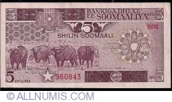 Image #1 of 5 Shilin=5 Shillings 1983