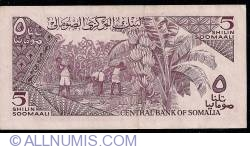 Image #2 of 5 Shilin=5 Shillings 1983