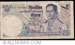 Image #1 of 5 Baht ND (1969) - signatures Serm Vinitchaikun / Puey Ungphakorn