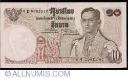 Image #1 of 10 Baht ND (1969-1978) sign Serm Vinitchaikun / Pisud Nimmahemin