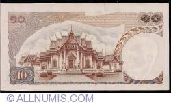 Image #2 of 10 Baht ND (1969-1978) sign Serm Vinitchaikun / Pisud Nimmahemin