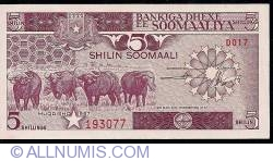 Image #1 of 5 Shilin=5 Shillings 1987