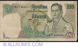 Image #1 of 20 Baht ND (1971-1981) - signatures Supat Sutatham / Snoh Unakul (replacement note)