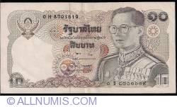 Image #1 of 10 Baht ND (1980) - signatures Pramuan Sapavasu/ Chavalit Tanachanan