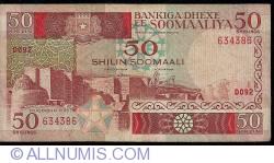 Image #1 of 50 Shilin=50 Shillings 1987
