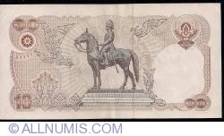 Image #2 of 10 Baht ND (1980) - signatures Pramuan Sapavasu/ Chavalit Tanachanan